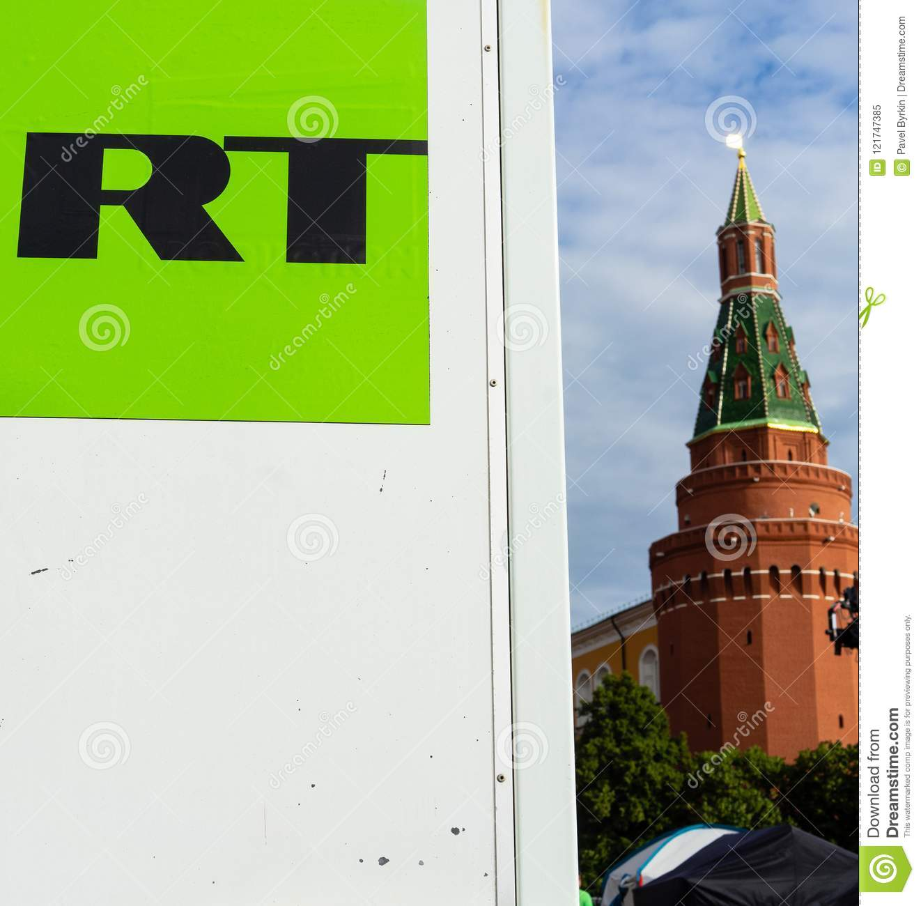 Logo Of The Russian TV Channel Editorial Image - Image of