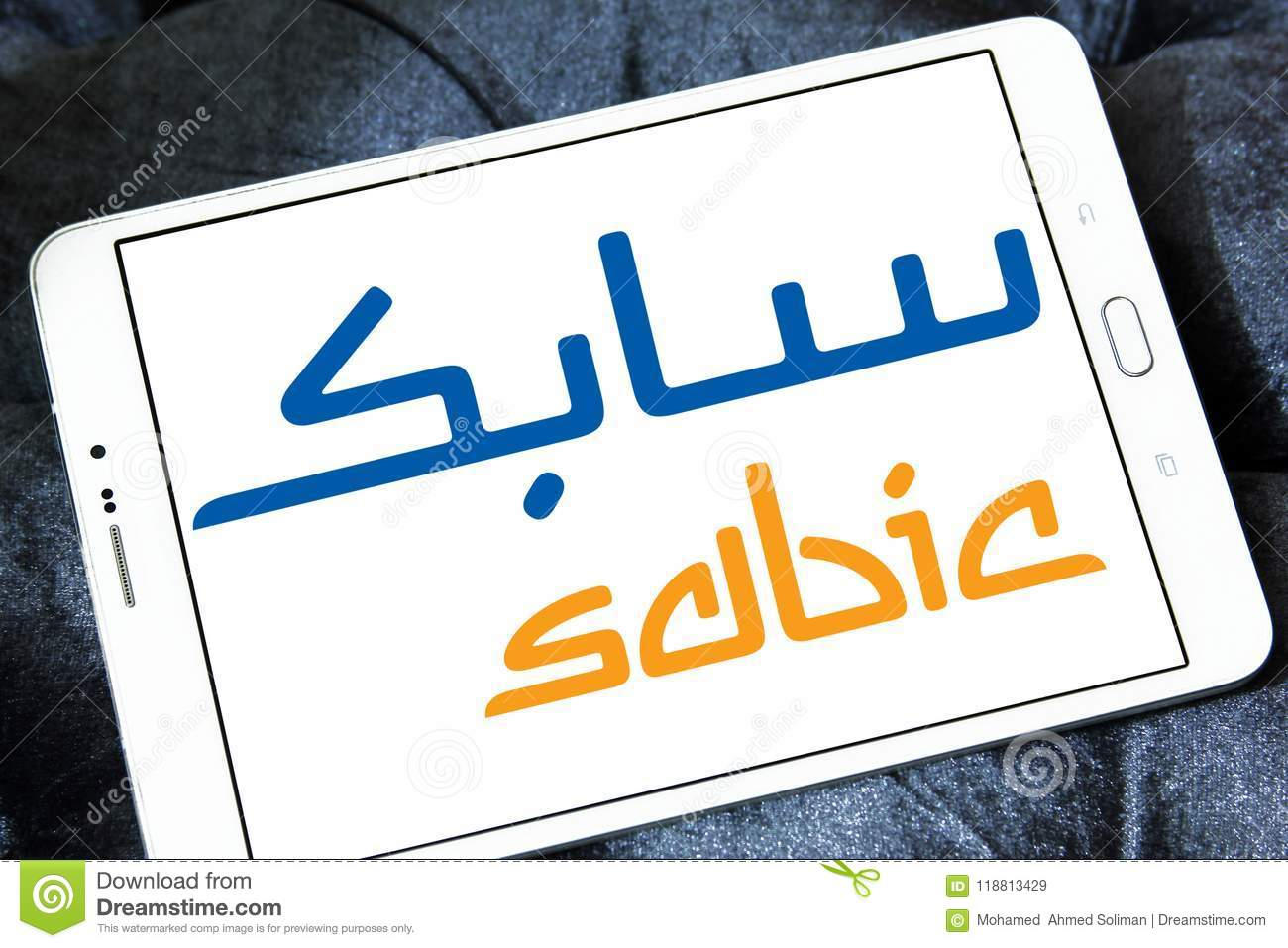 SABIC Chemicals Company Logo Editorial Stock Image - Image