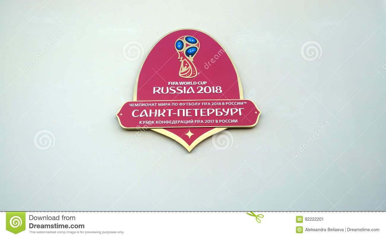 the logo of the upcoming confederations cup and world cup