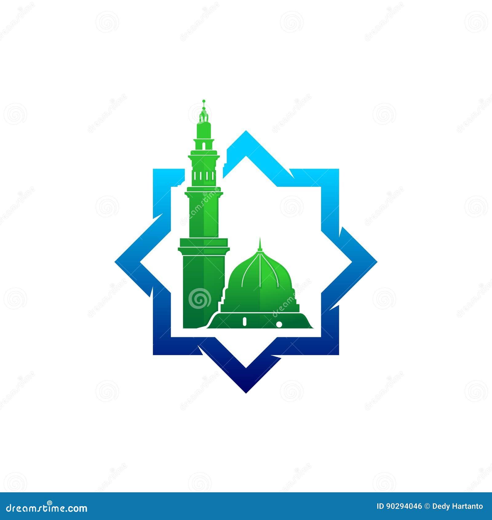 Logotipo del vector de la mezquita de Madinah