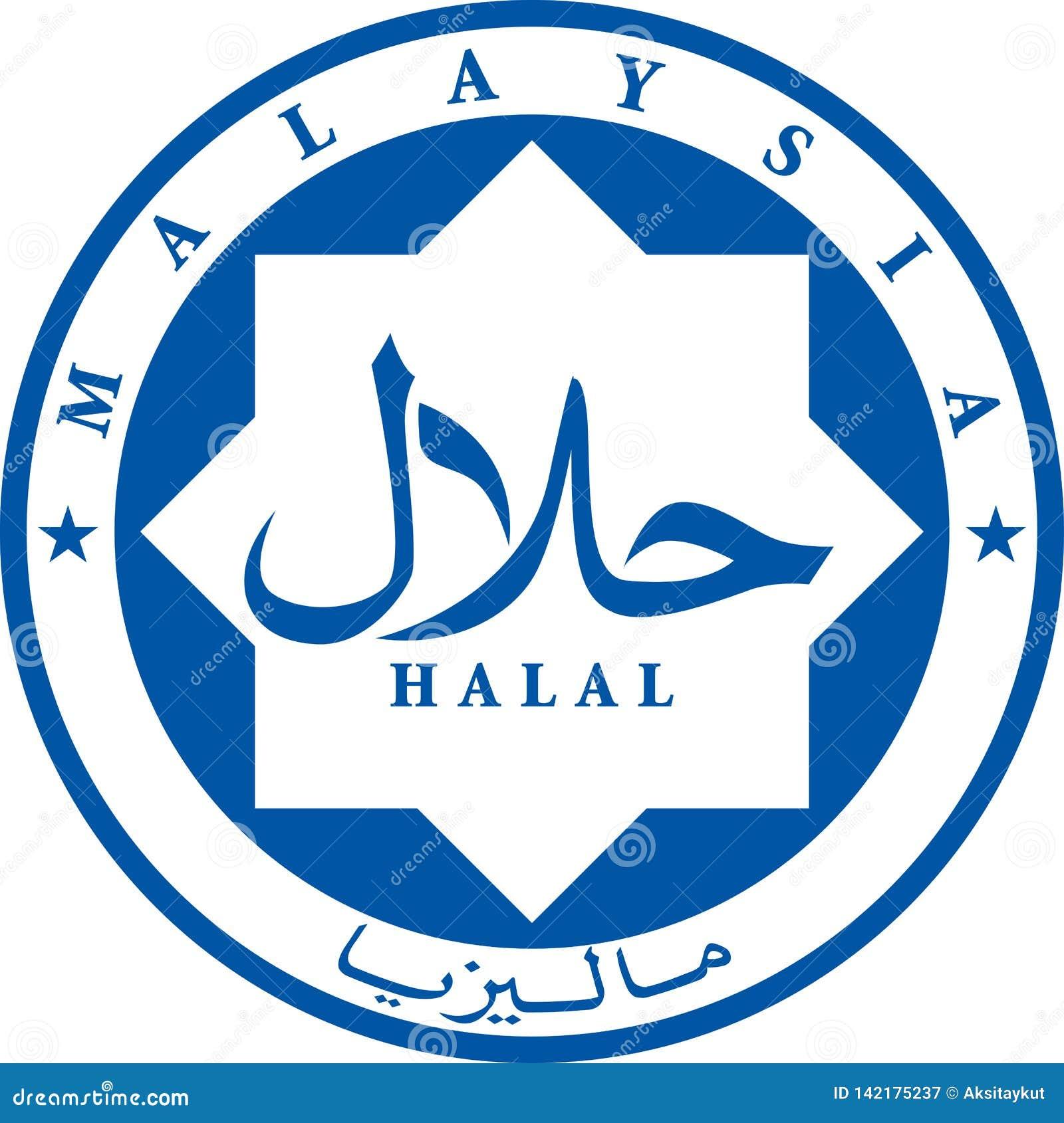 Logotipo Halal del icono de Malasia