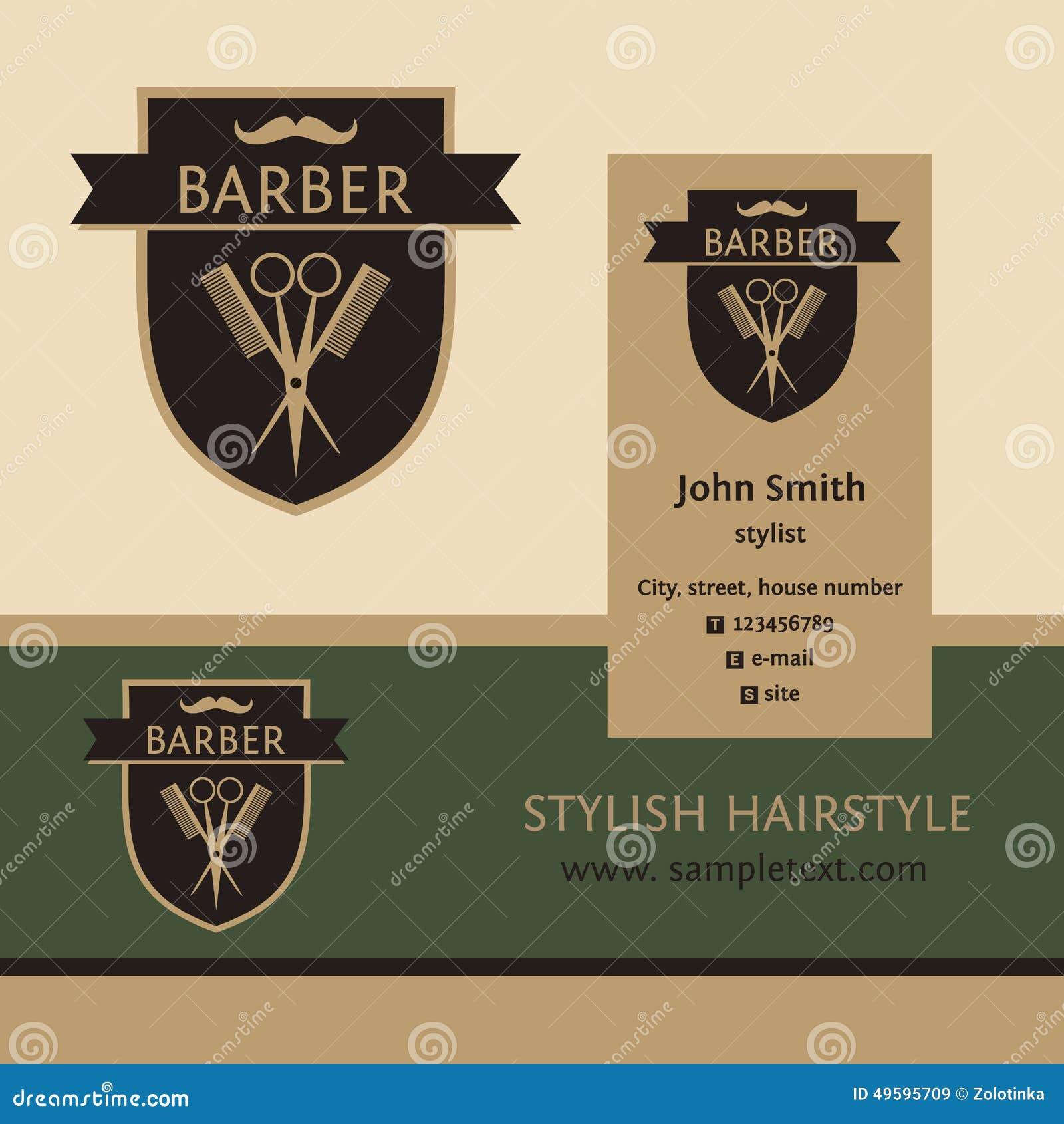 Logotipo heráldico do vetor para um salão de beleza do cabeleireiro