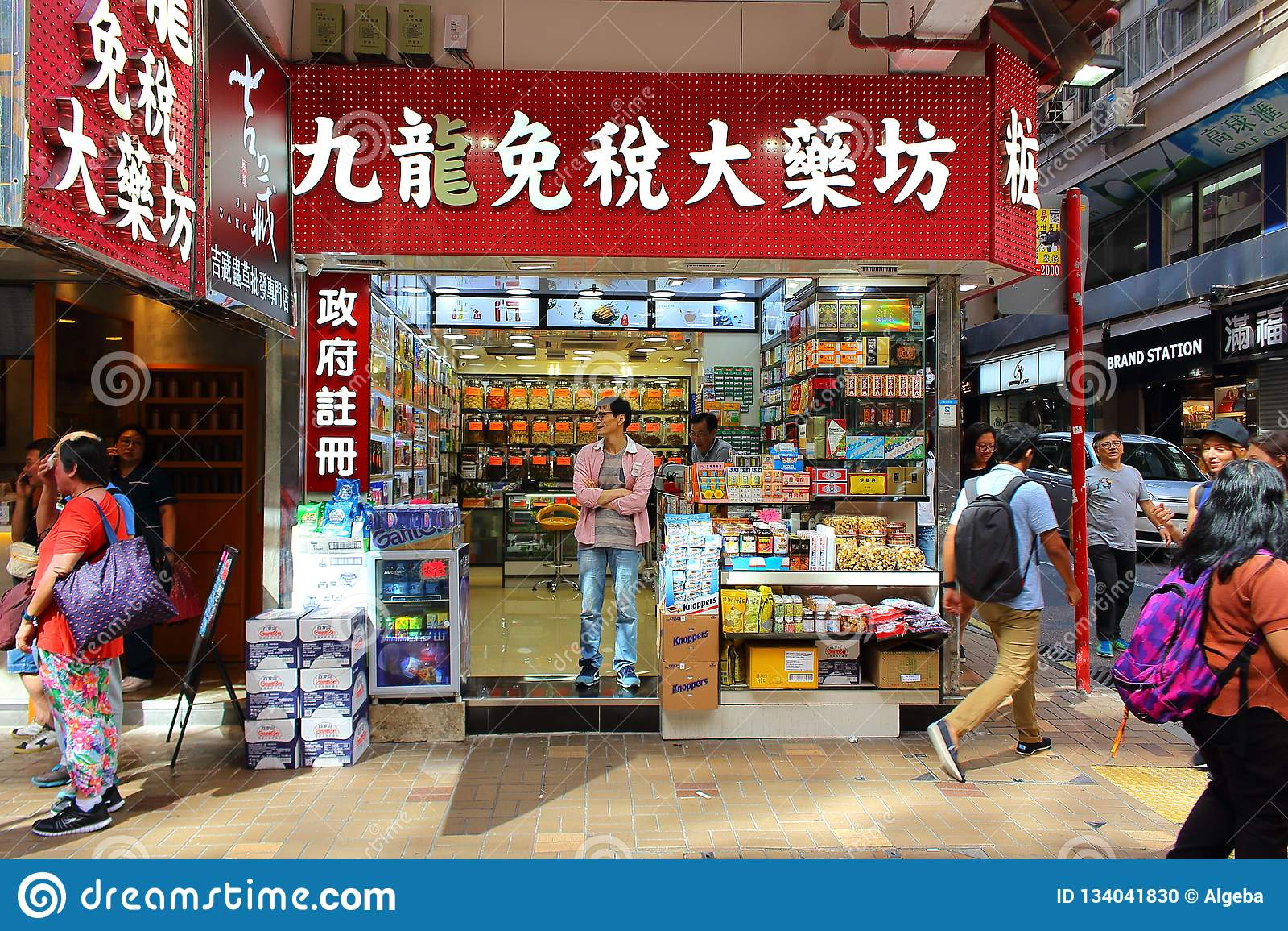 Loja da medicina chinesa