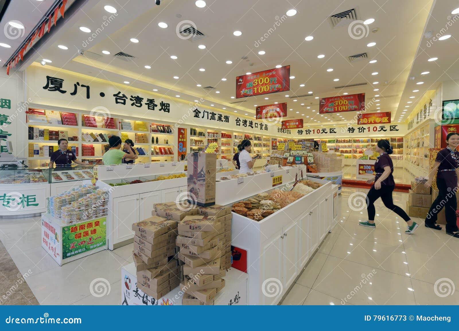 Loja de alimentos especializados de Taiwan