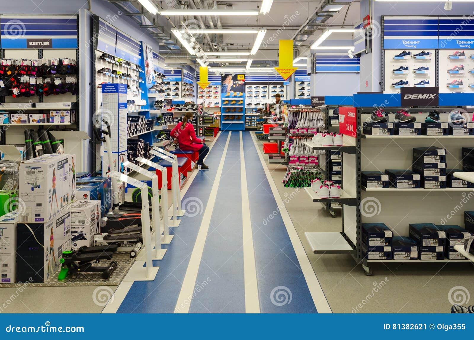 Loja ostentando Sportmaster dos bens, Mogilev, Bielorrússia