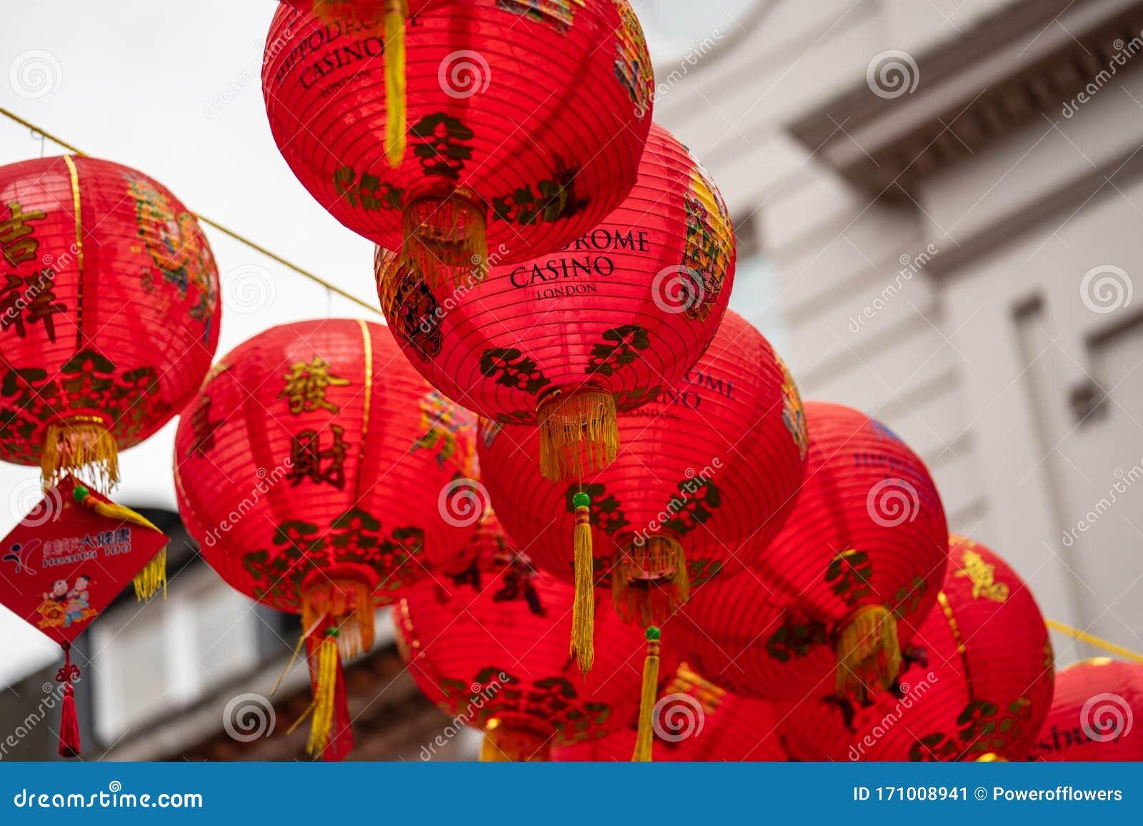 London January 26 2020 Chinese Paper Lanterns London Chinatown Chinese New Year Celebrations Editorial Photo Image Of Lantern Festival 171008941