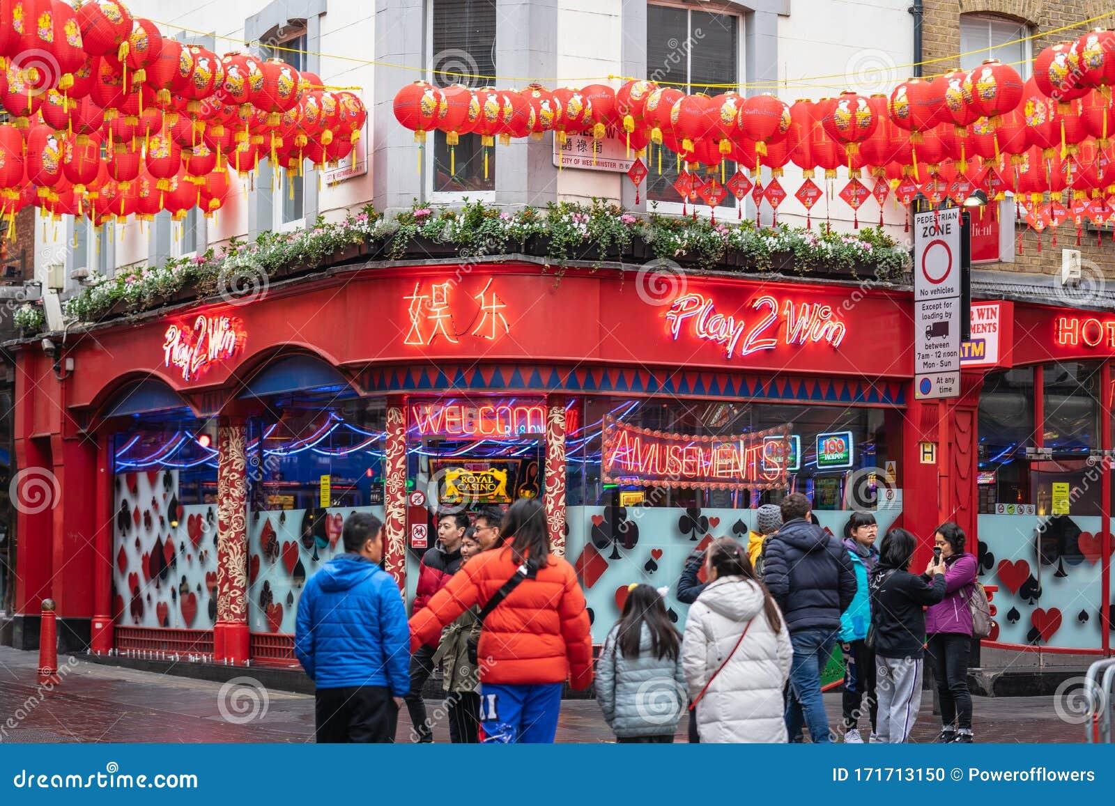 London January 26 2020 Chinese Paper Lanterns London Chinatown Chinese New Year Celebrations Editorial Image Image Of Lantern Colorful 171713150
