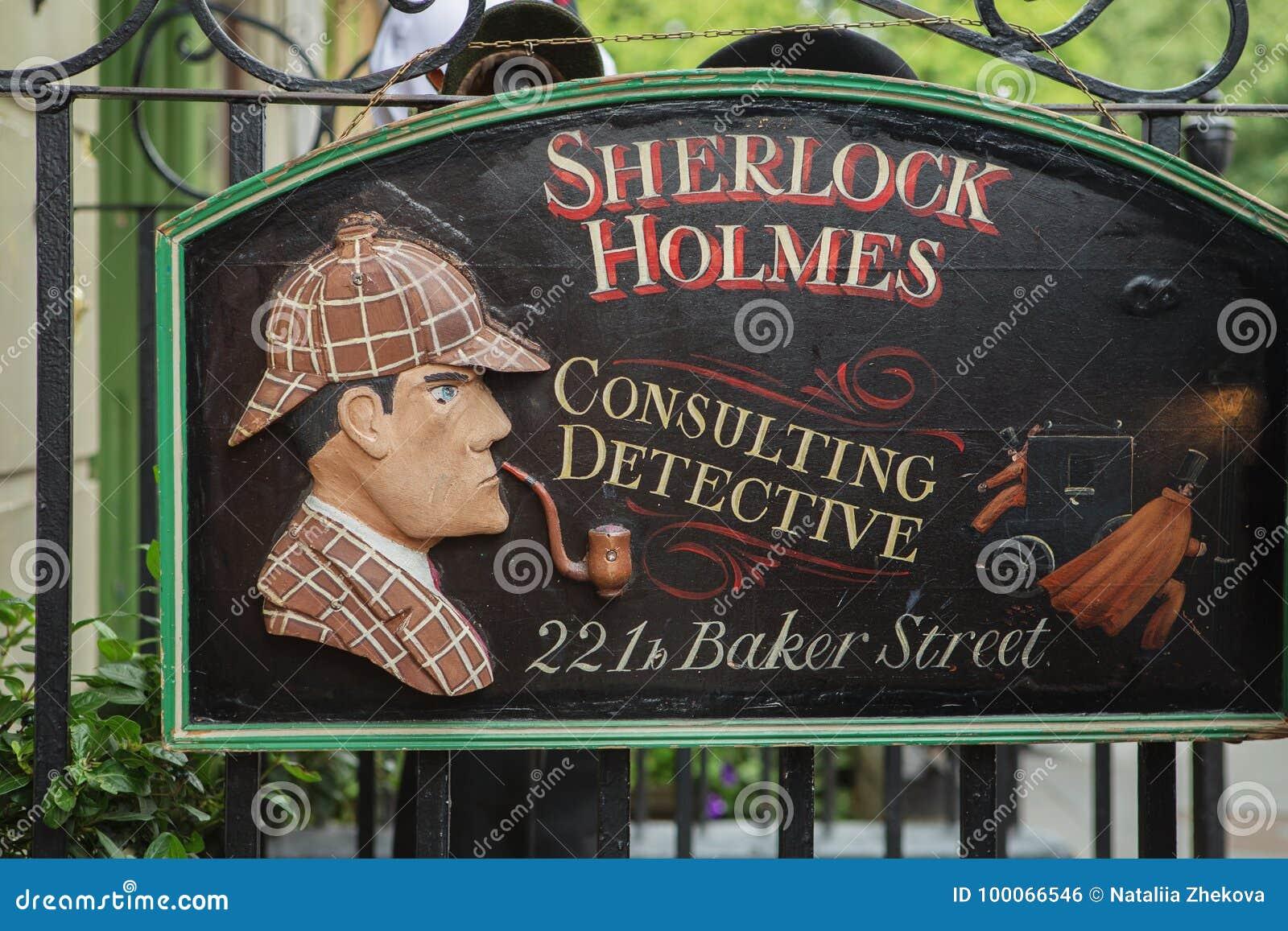 LONDRES - 24 AOÛT 2017 : Le musée de Sherlock Holmes