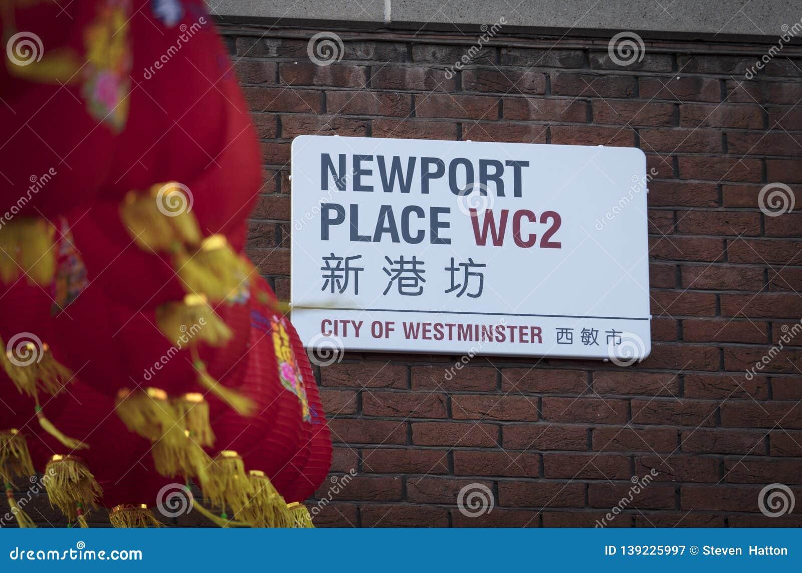 Londres, Royaume-Uni, le 7 février 2019, signe pour l endroit de Newport dans Soho