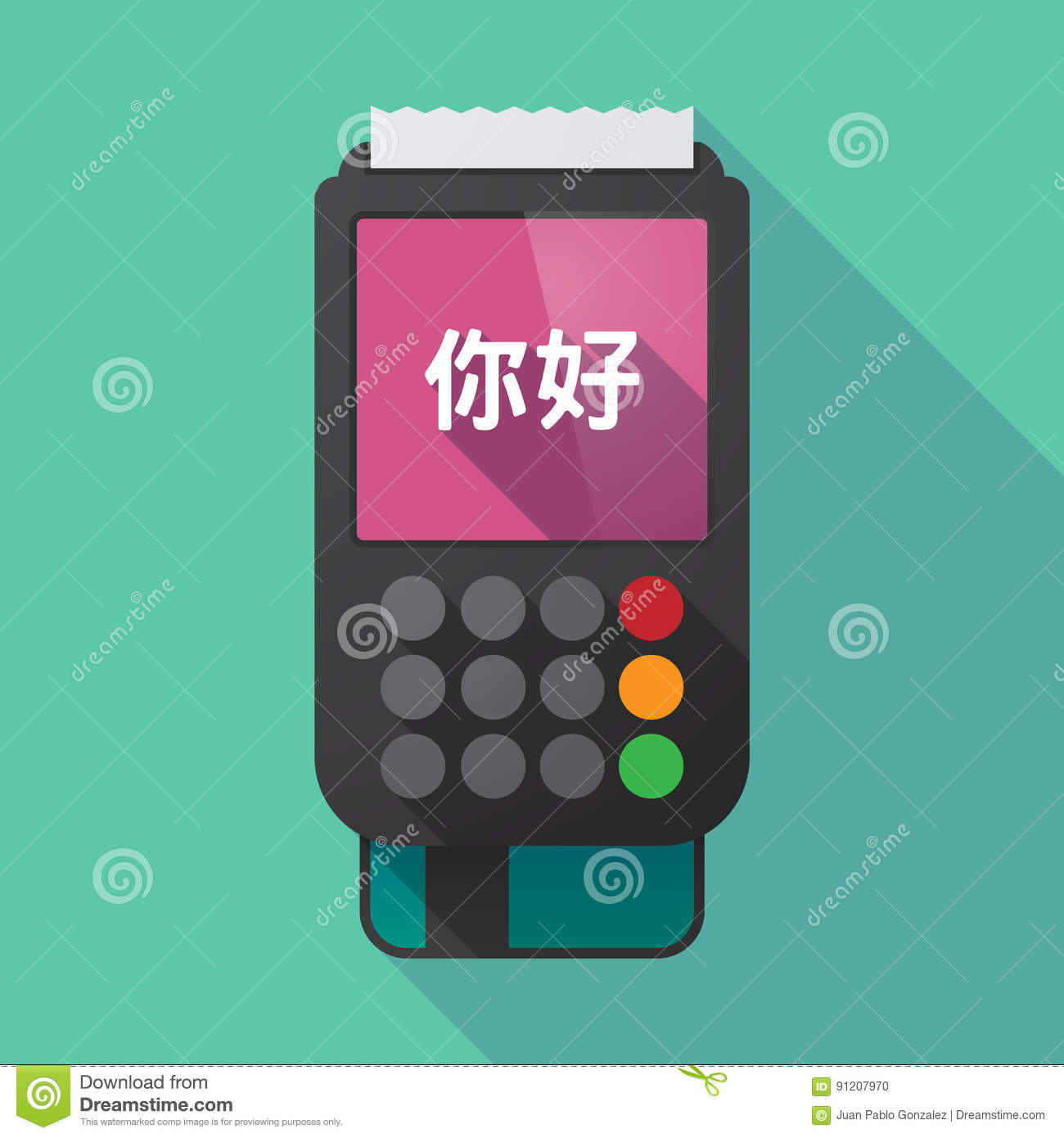 Long Shadow Dataphone With The Text Hello In The Chinese Langua