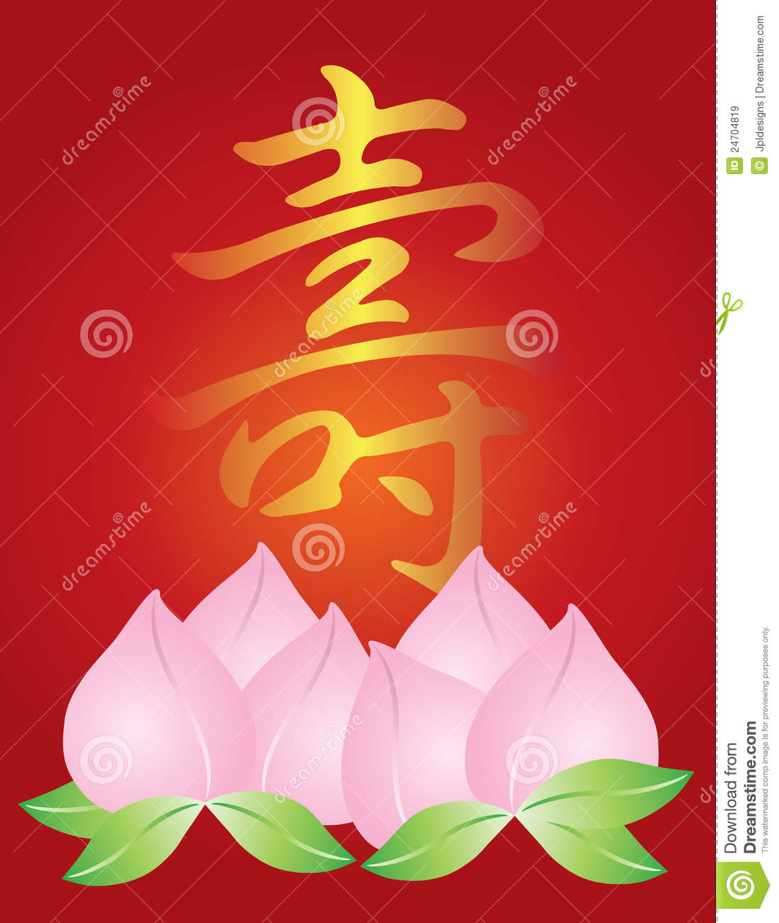 longevity birthday peach buns illustration royalty free stock images