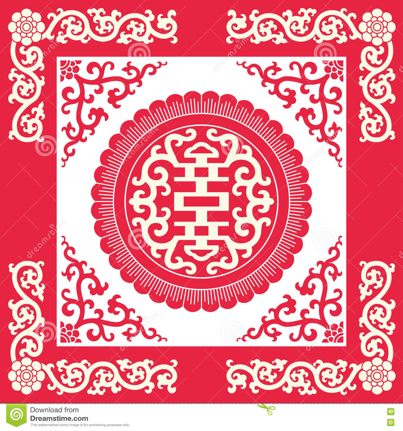 Chinese symbol health longevity stock photos 40 images longevity symbolschinese traditional pattern the central symbol is a chinese character biocorpaavc Gallery