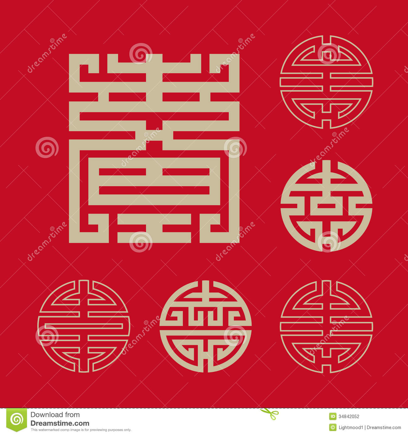 Longevity Symbols Collection Stock Vector Illustration Of Chinese