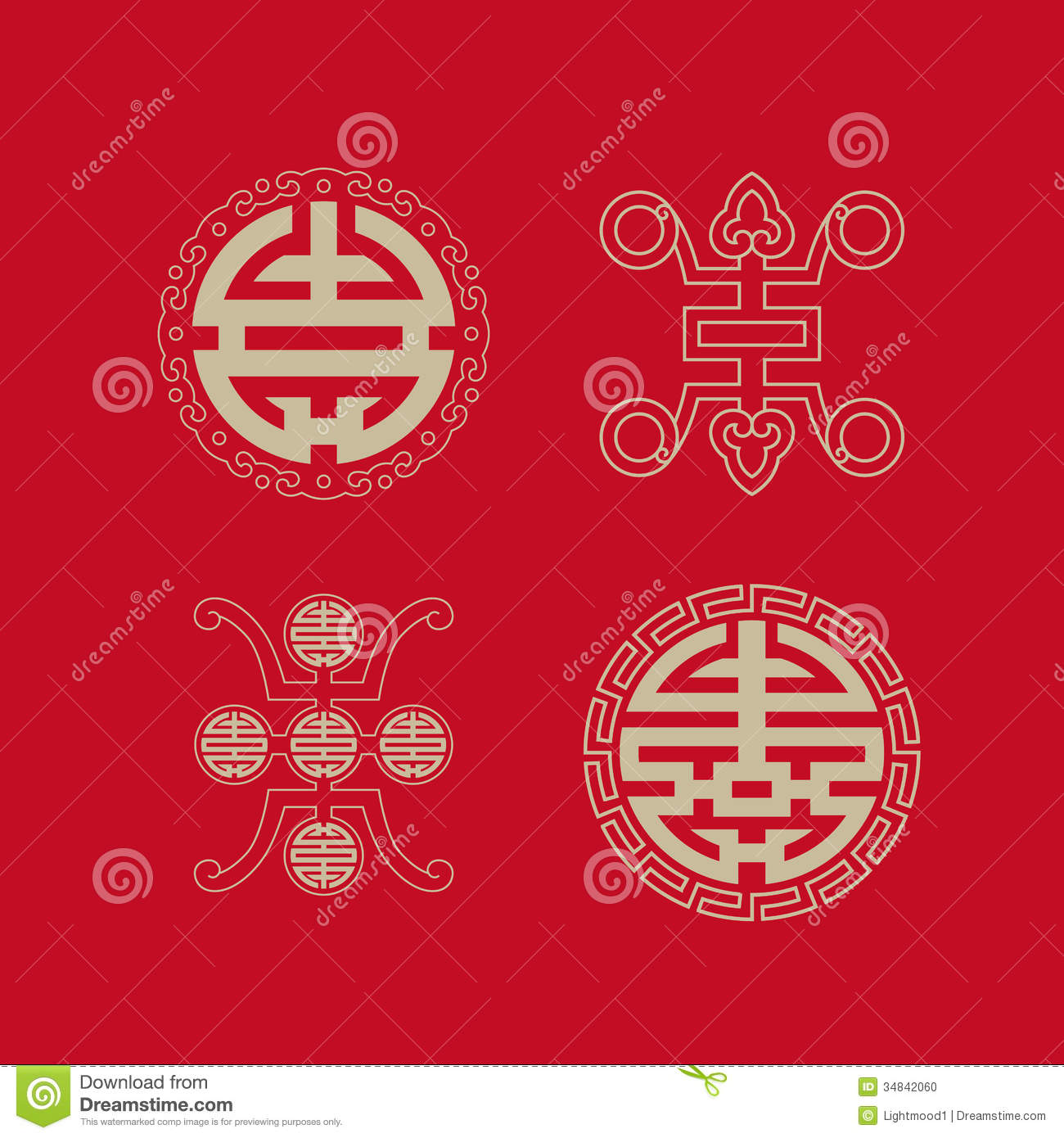 Longevity symbols collection stock vector illustration of long royalty free stock photo biocorpaavc Gallery