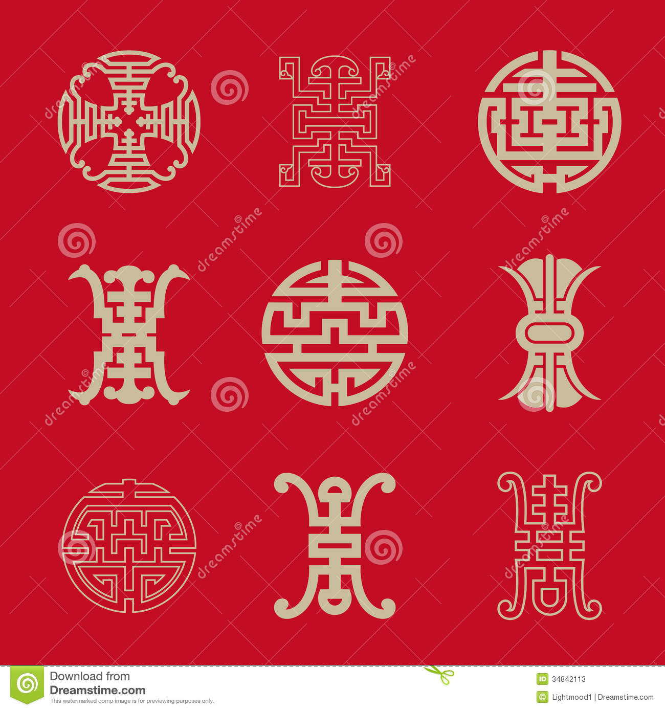 Longevity Symbols Collection Stock Vector Illustration Of Asia
