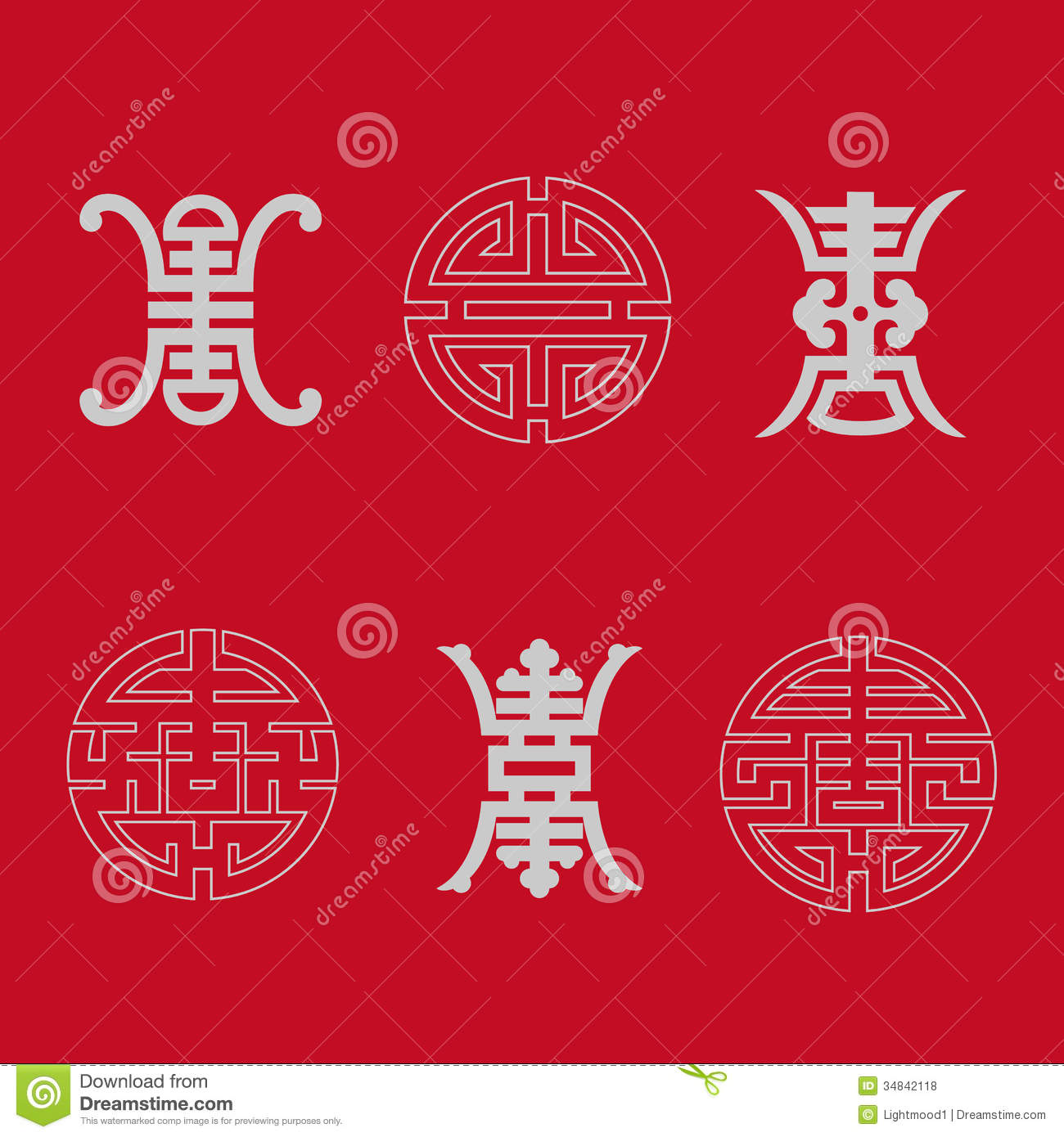 Longevity symbols collection stock vector illustration of longevity symbols collection happiness chinese biocorpaavc Gallery