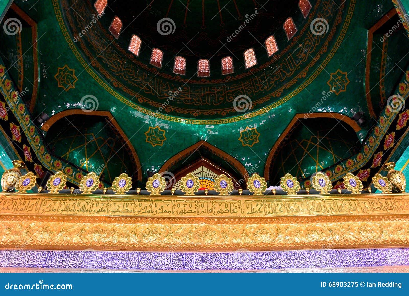 Looking up inside Bibiheybat Mosque