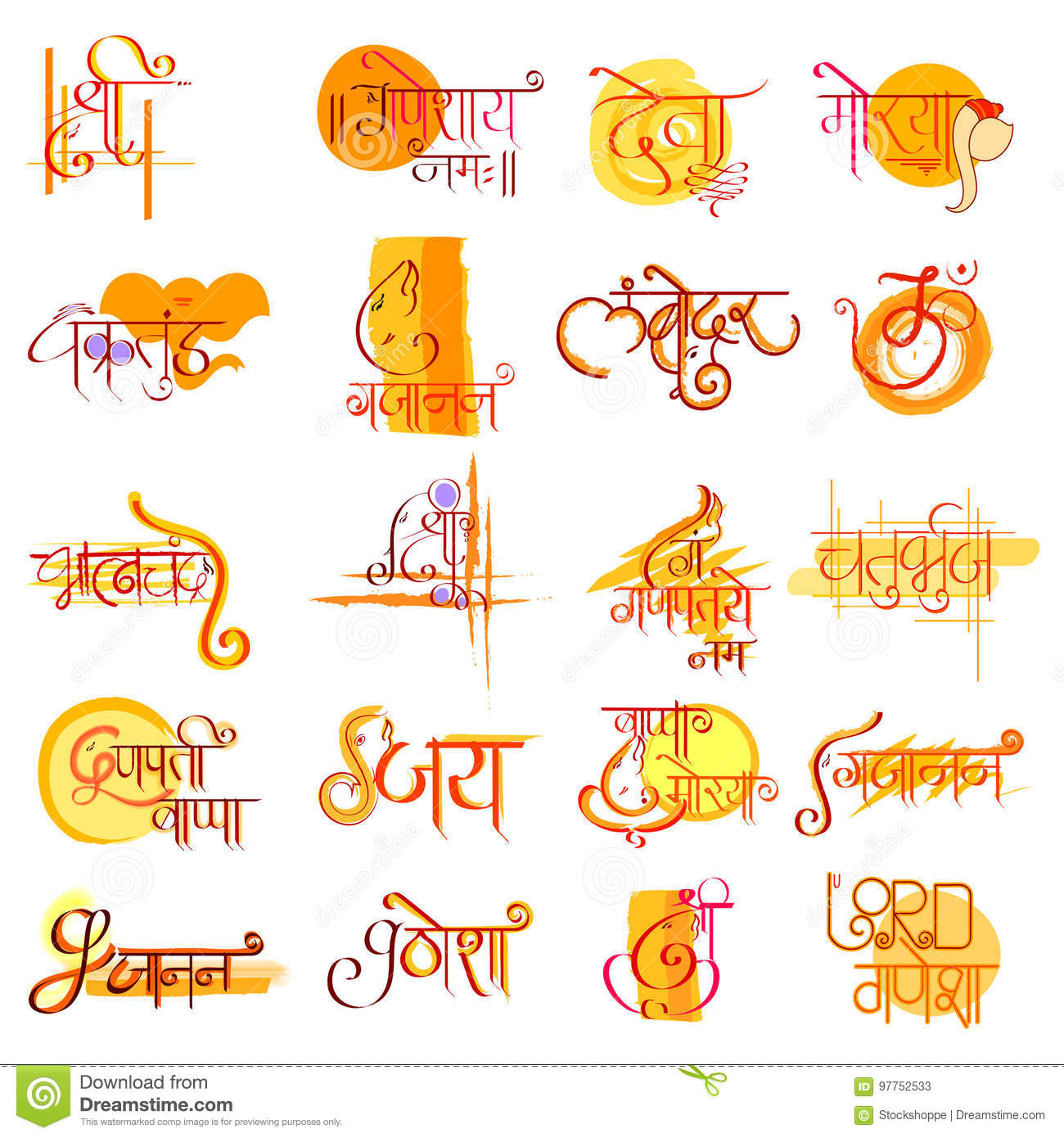 Download Lord Ganapati Text For Happy Ganesh Chaturthi Festival Stock Vector