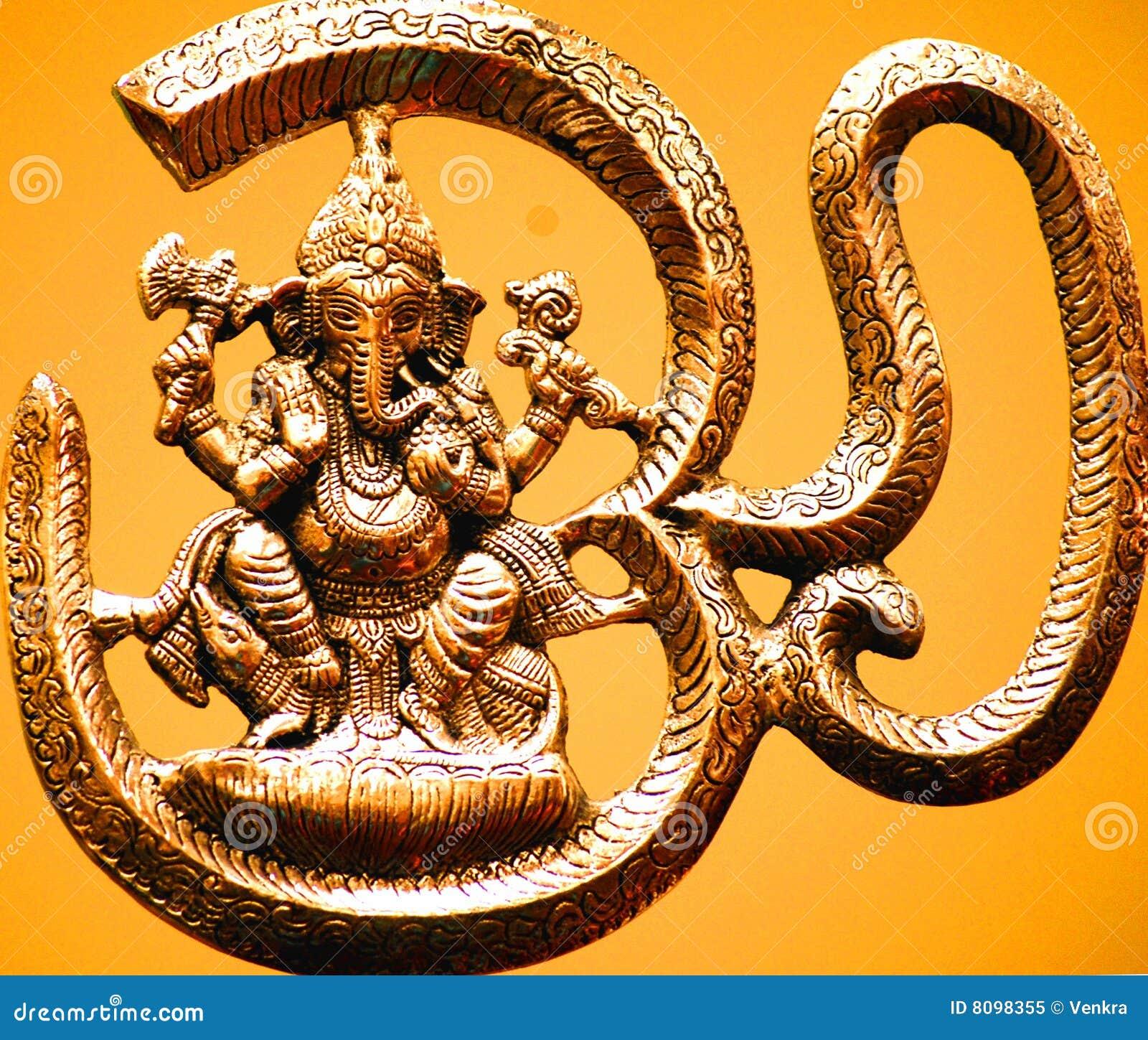upanishad stock photos royalty free images