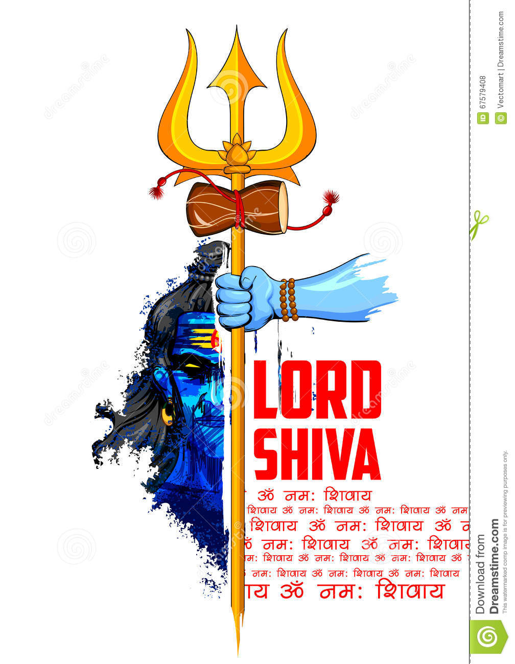 Lord Shiva Indian God dell indù