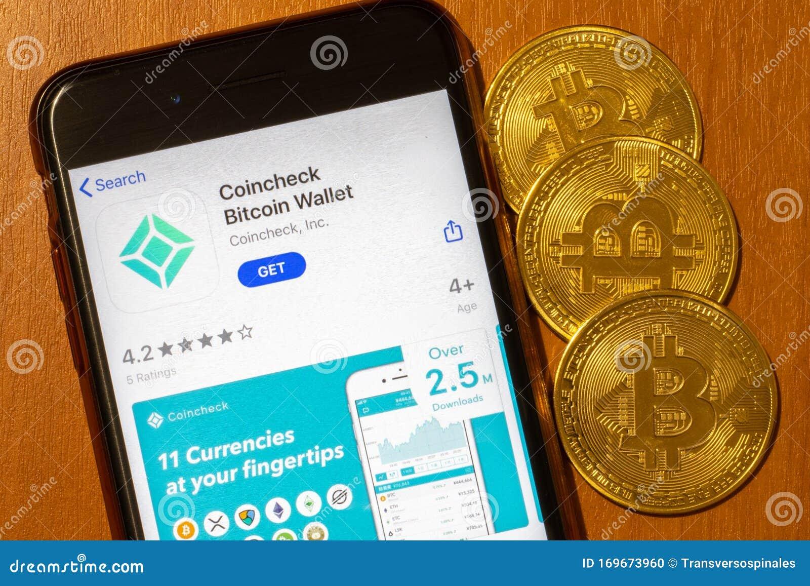 bitcoin los angeles 0 13 btc a zar