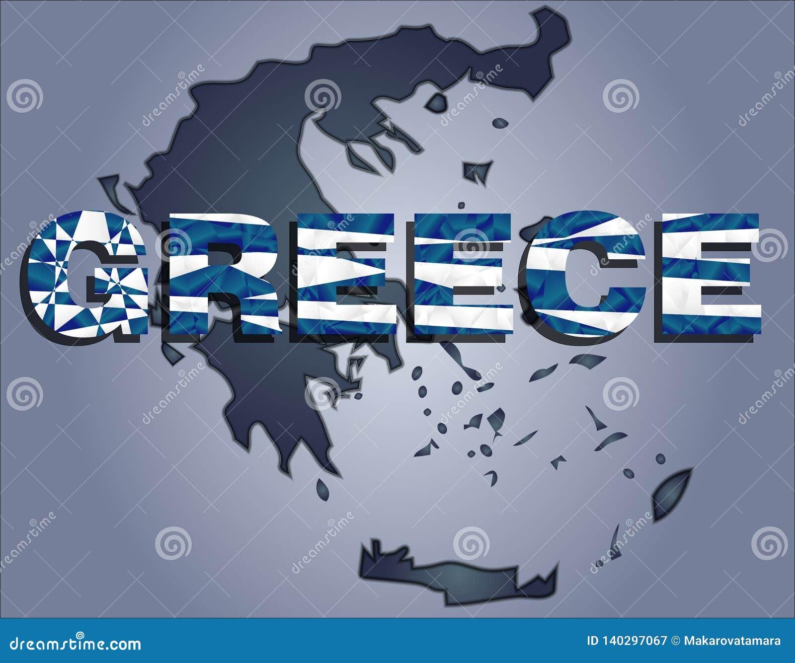 Los contornos del territorio de la palabra de Grecia y de Grecia en los colores de la bandera nacional