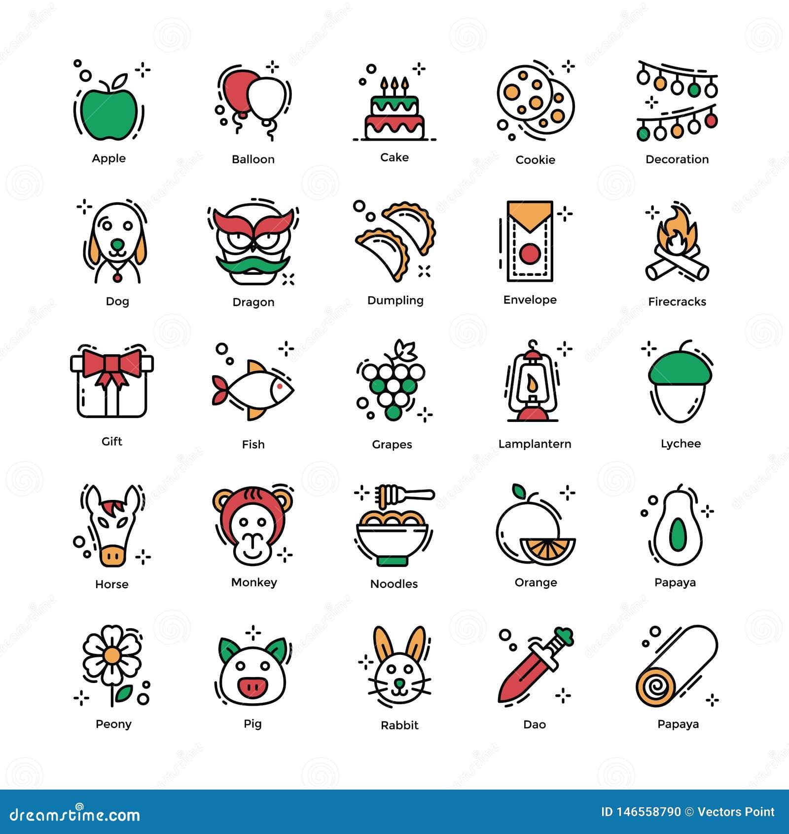 Los iconos planos chinos del Año Nuevo embalan