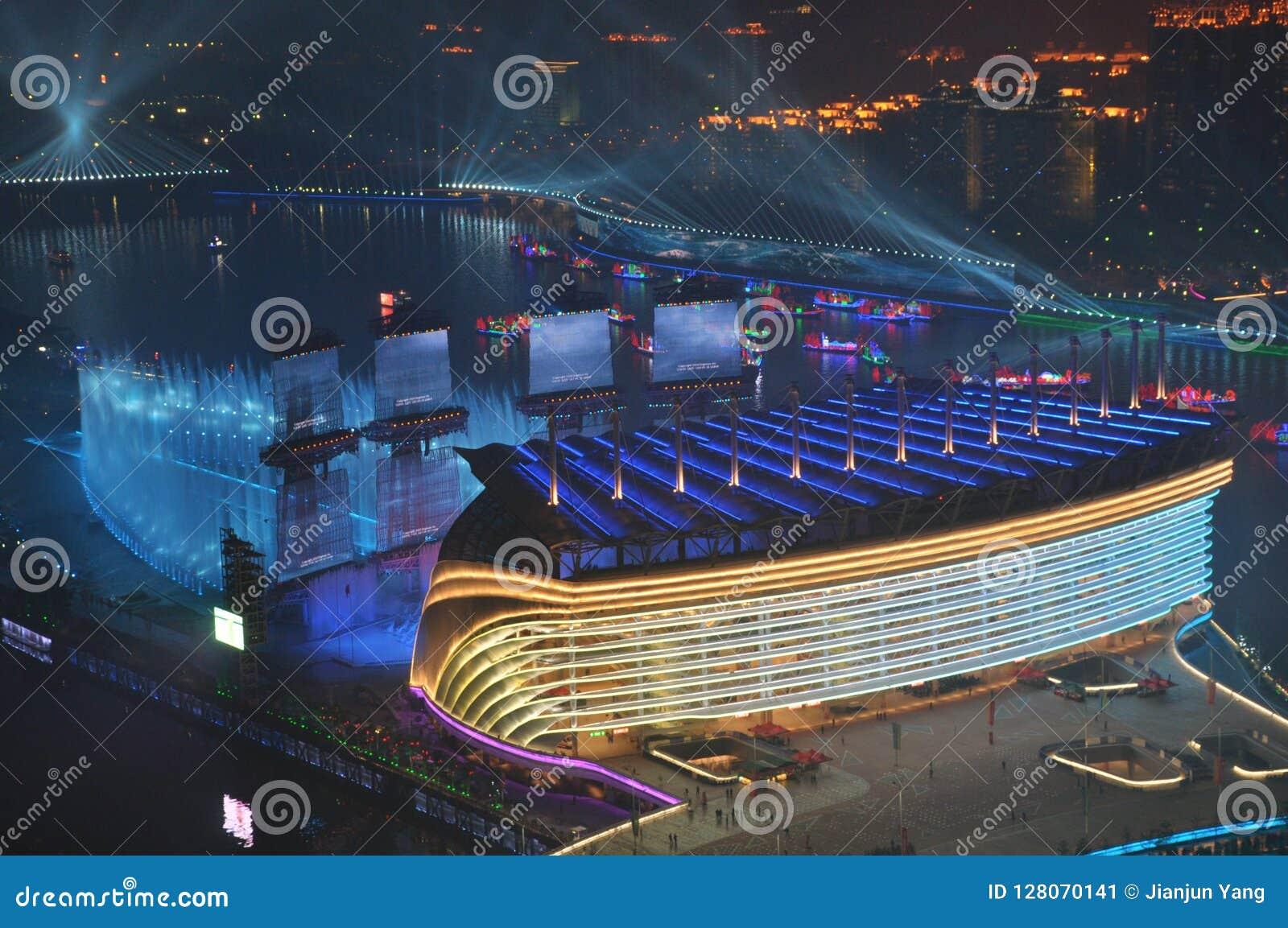 Los Juegos Asiáticos Guangzhou 2010 China