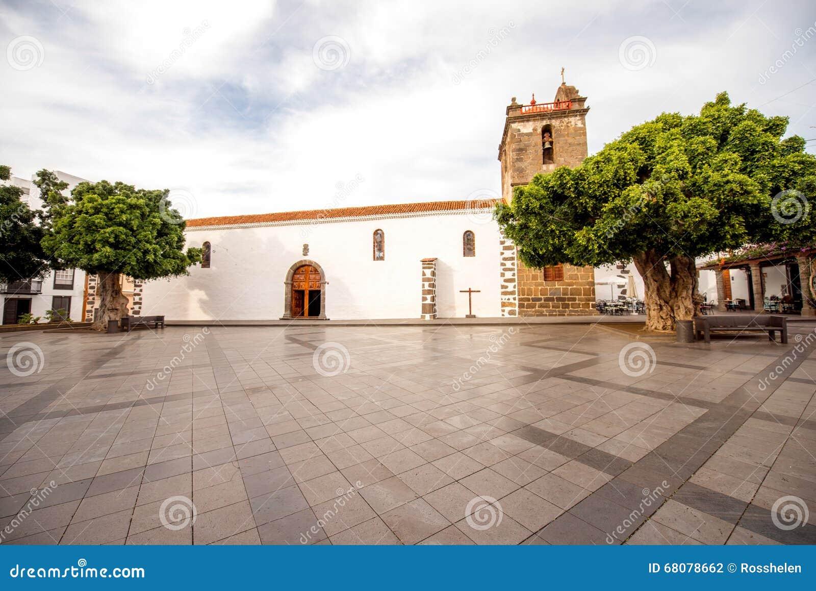 Los LLanos城市的中心广场