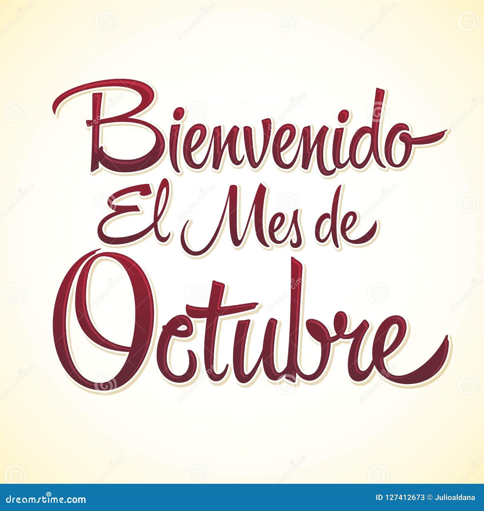 Los mes de Octubre del EL de Bienvenido, el español agradable de octubre mandan un SMS