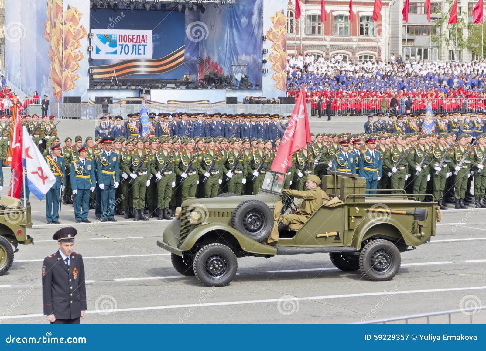Download Los Militares Rusos Transportan En El Desfile En Victory Day Anual Fotografía editorial - Imagen de celebraciones, ceremonia: 59229357