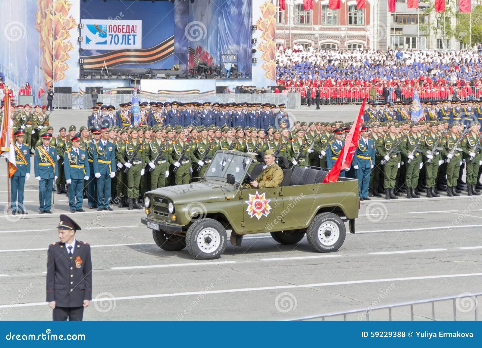 Download Los Militares Rusos Transportan En El Desfile En Victory Day Anual Foto de archivo editorial - Imagen de patriotismo, nuclear: 59229388