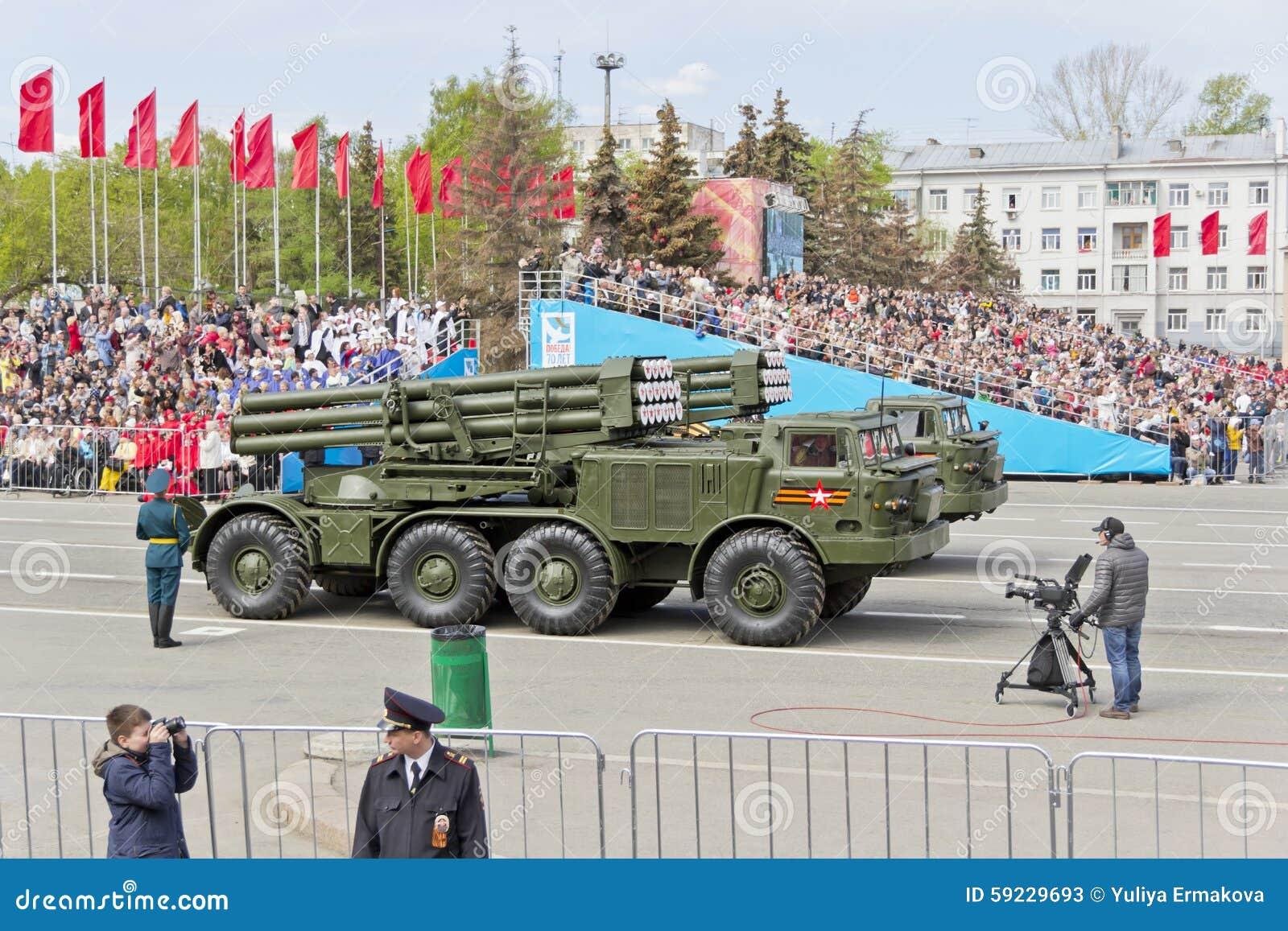 Download Los Militares Rusos Transportan En El Desfile En Victory Day Anual Foto de archivo editorial - Imagen de editorial, acontecimiento: 59229693
