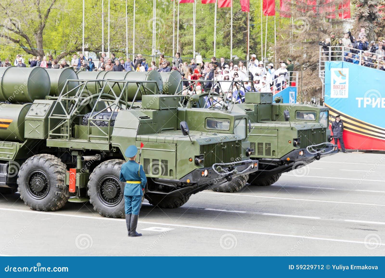 Download Los Militares Rusos Transportan En El Desfile En Victory Day Anual Fotografía editorial - Imagen de ejército, ceremonia: 59229712