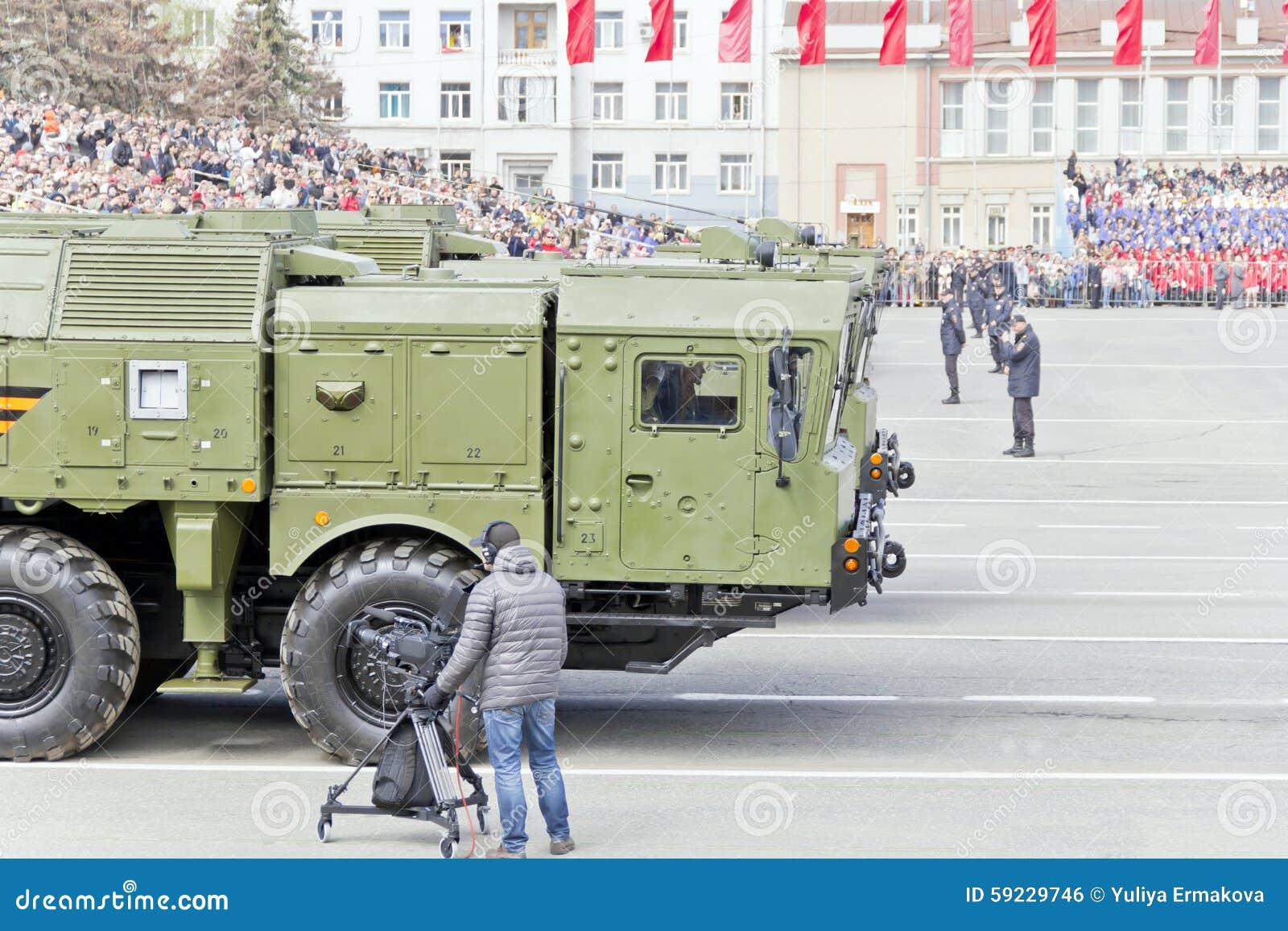 Download Los Militares Rusos Transportan En El Desfile En Victory Day Anual Foto editorial - Imagen de ceremonia, nuclear: 59229746