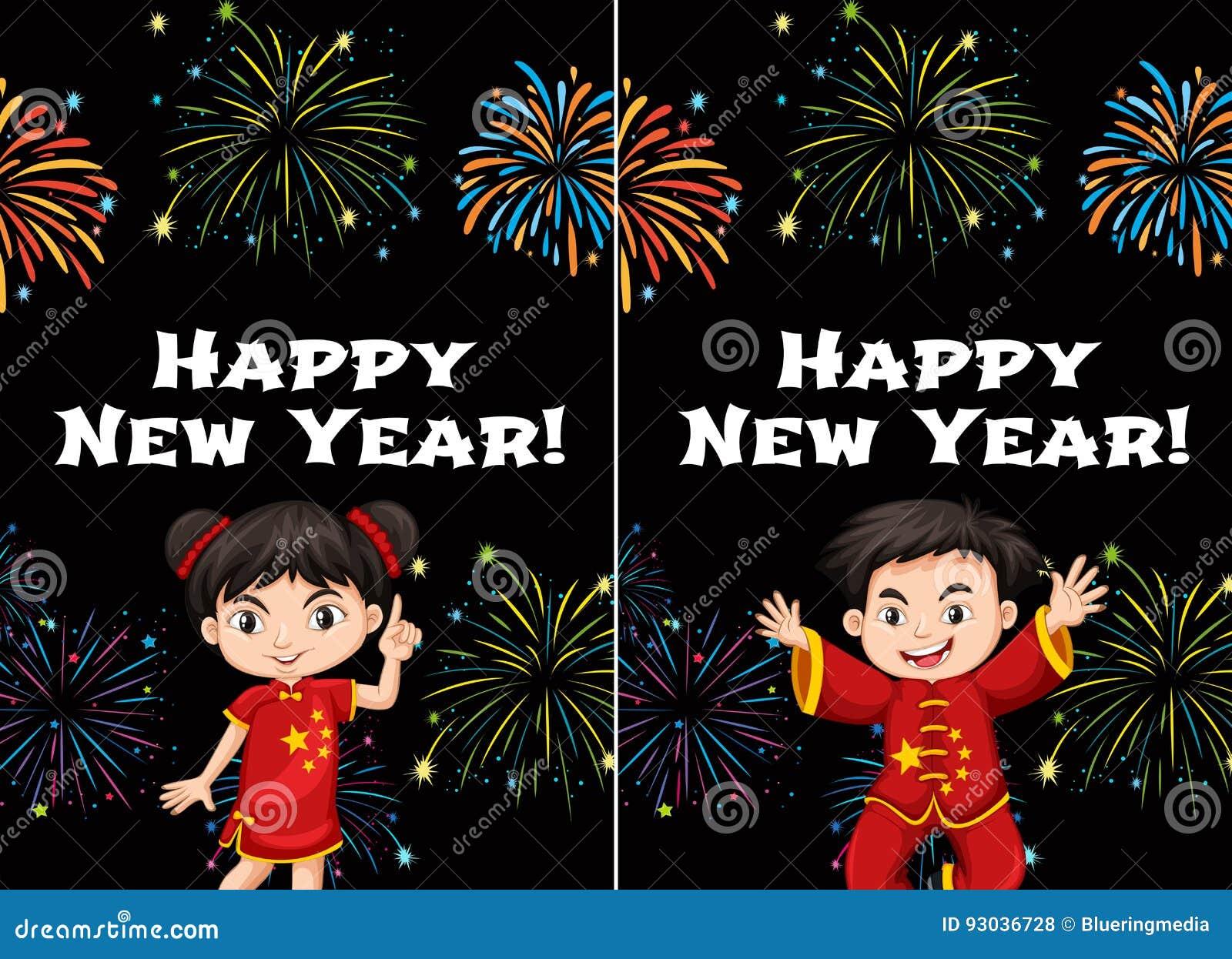 Los Niños Chinos Y La Feliz Año Nuevo Cardan Plantillas Ilustración ...