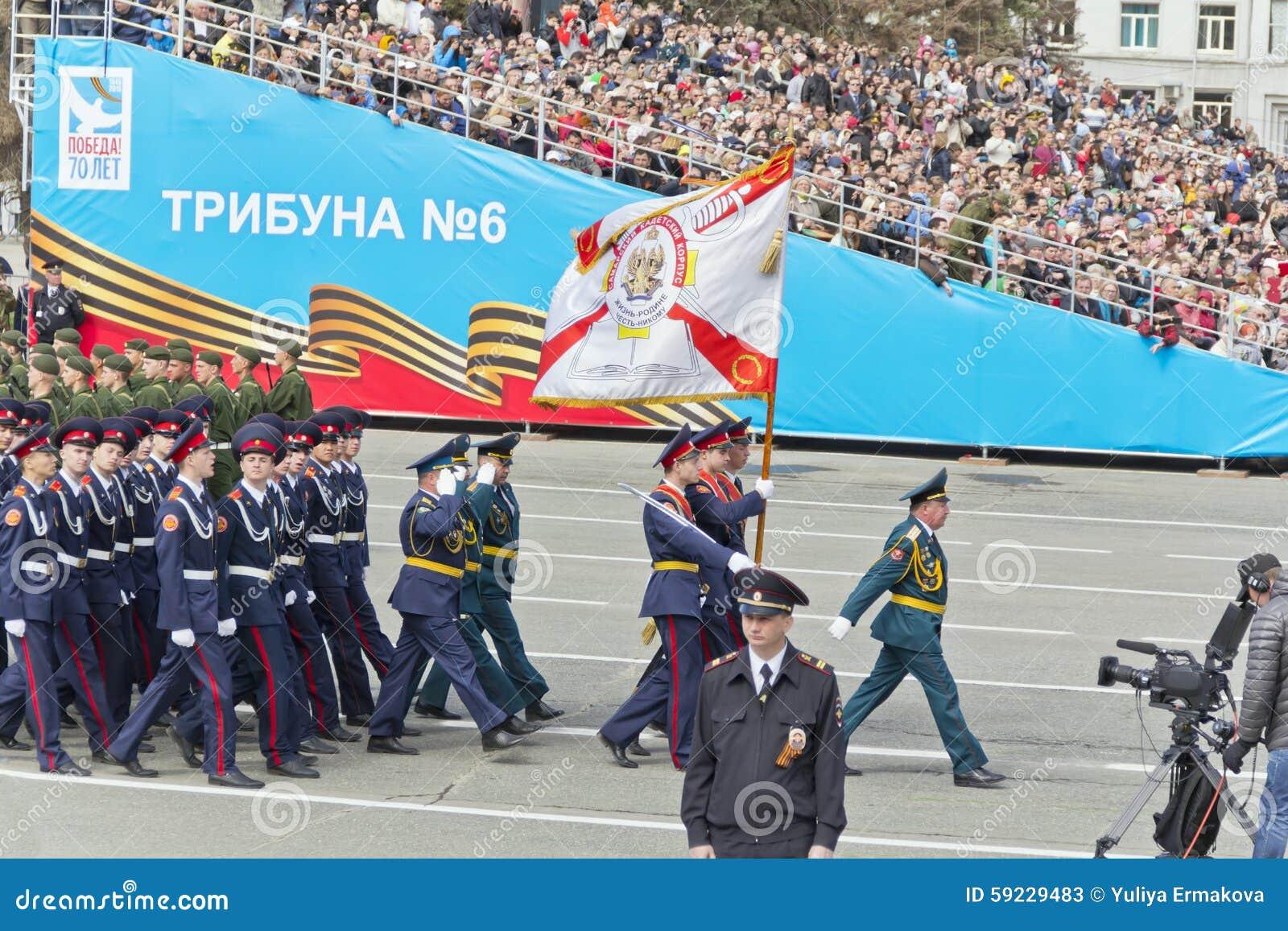Download Los Soldados Rusos Marchan En El Desfile En Victory Day Anual Foto de archivo editorial - Imagen de concesión, arma: 59229483