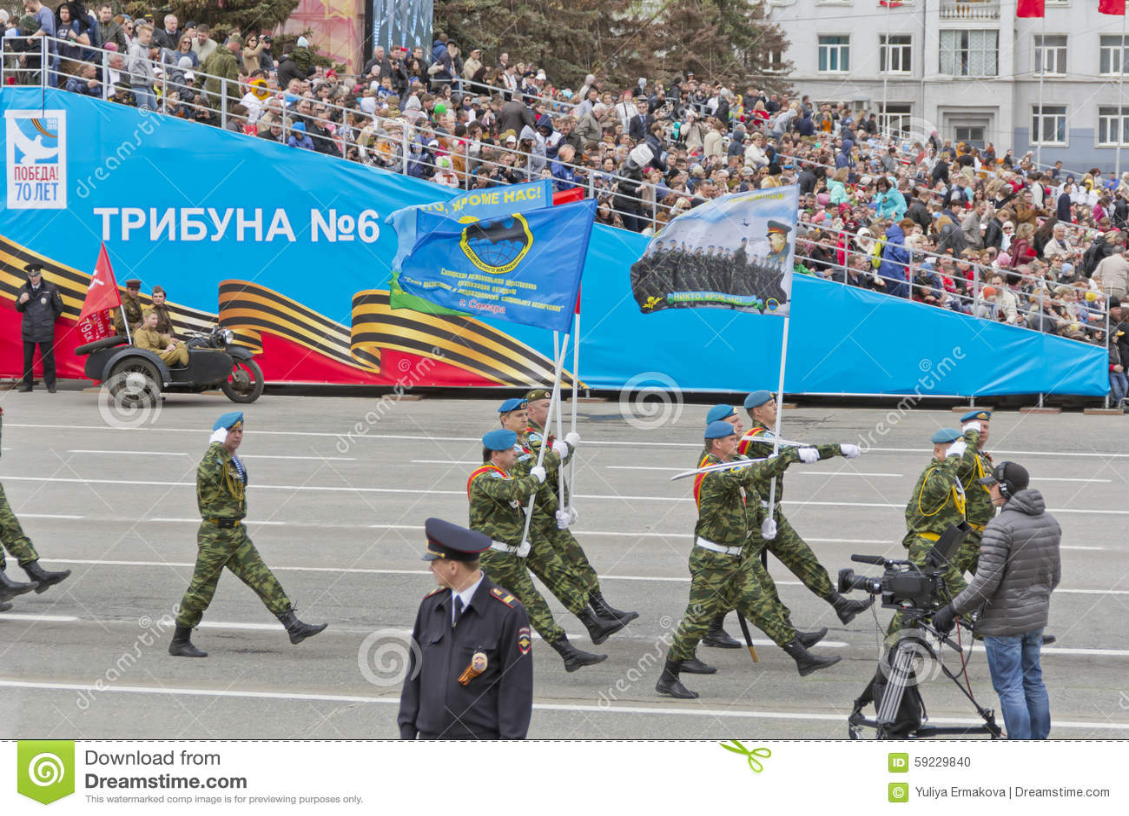 Download Los Soldados Rusos Marchan En El Desfile En Victory Day Anual Imagen editorial - Imagen de fila, ruso: 59229840