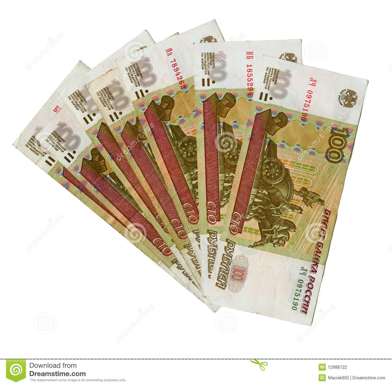 A lot of 100 Russian Roubles bank notes.