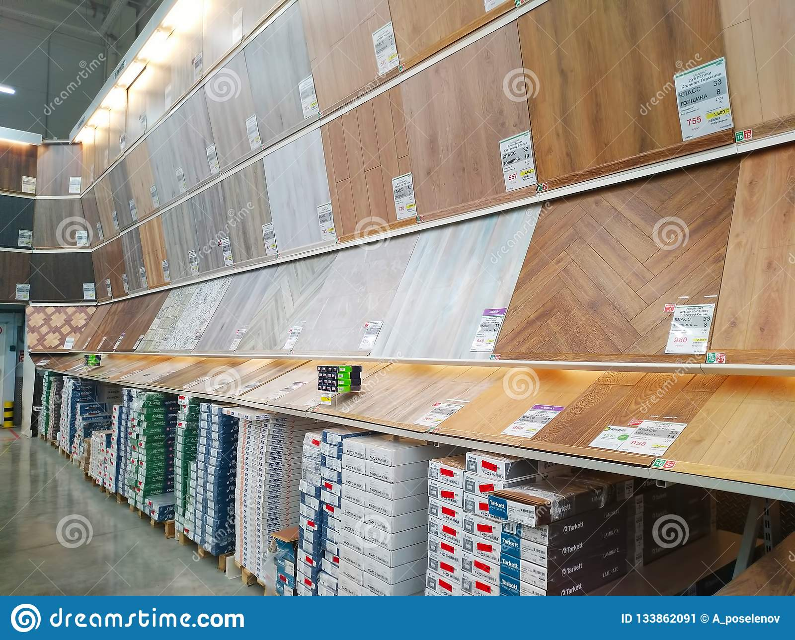 Lots Of Various Laminated Flooring Are Sold In A Large