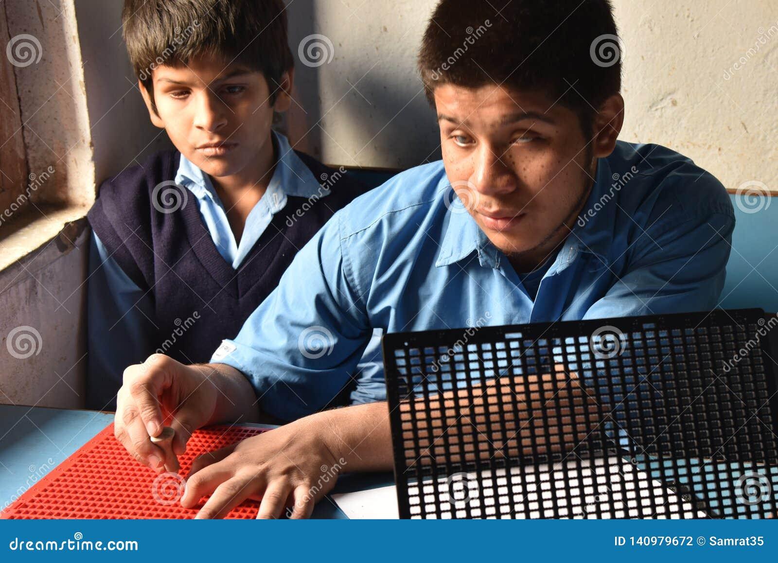 Louis Braille-Blind School In India