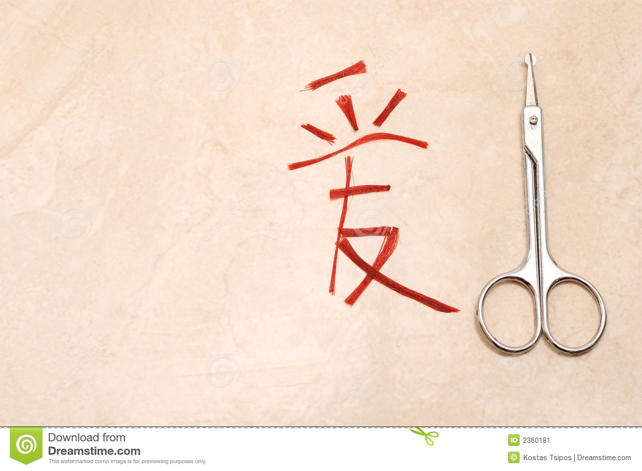 Love concept with chinese symbol stock image image 2360181 love concept with chinese symbol biocorpaavc