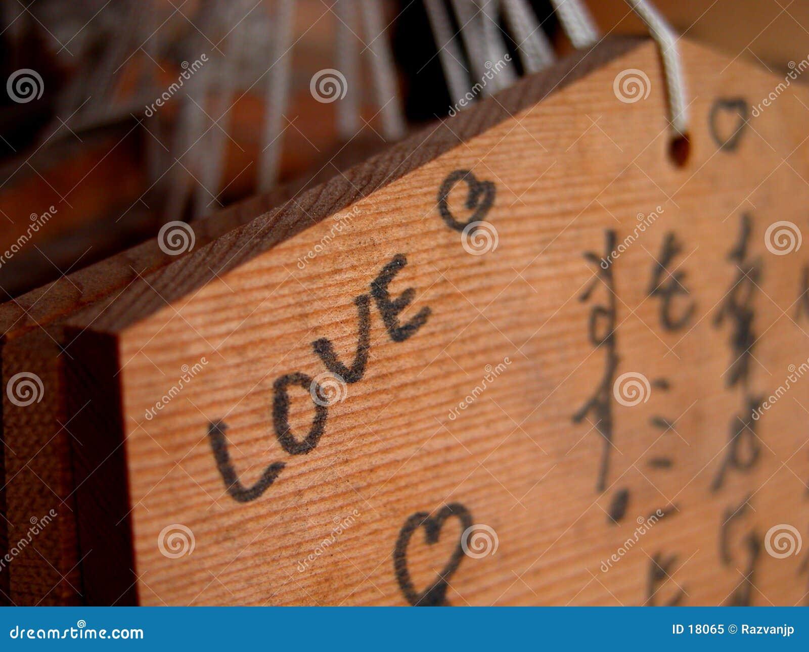 Love...everywhere