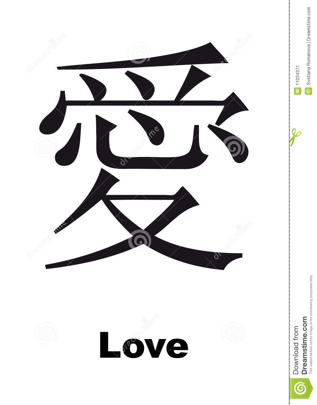 I Love You In Chinese Letters