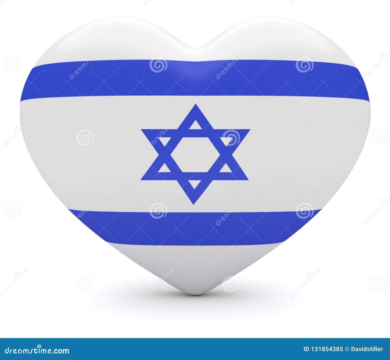 Israeli Flag Heart, 3d illustration