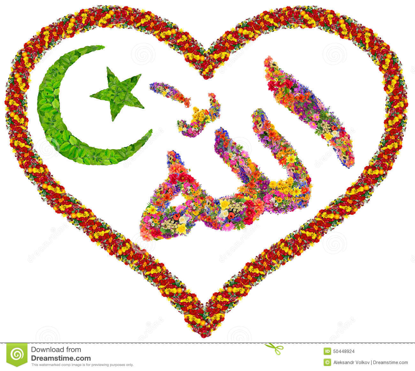 Love To Allah Concept Stock Illustration Illustration Of Flower