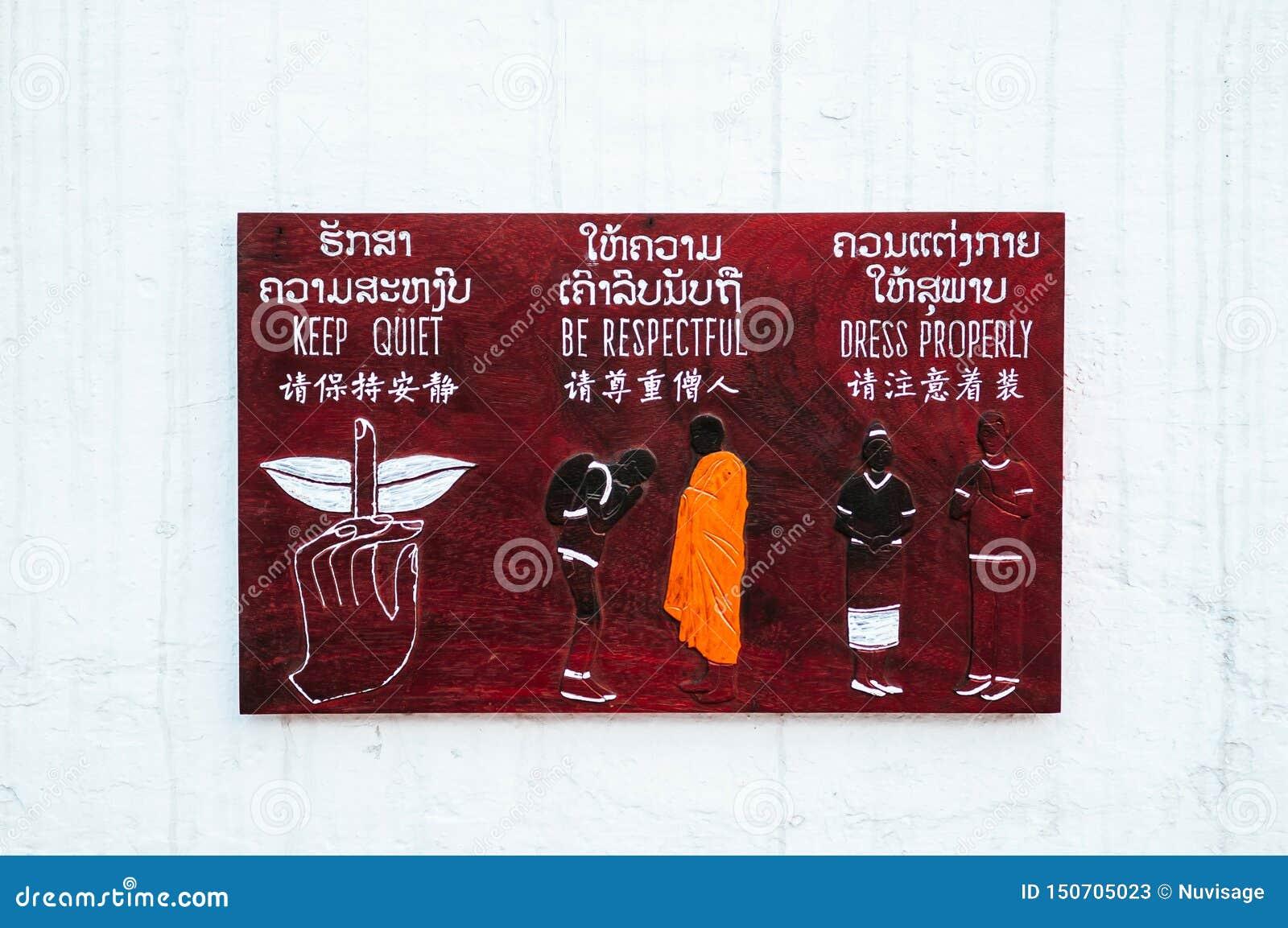 Luang Prabang, Λάος - κατάλληλες πληροφορίες τρόπων για το ξύλινο σημάδι