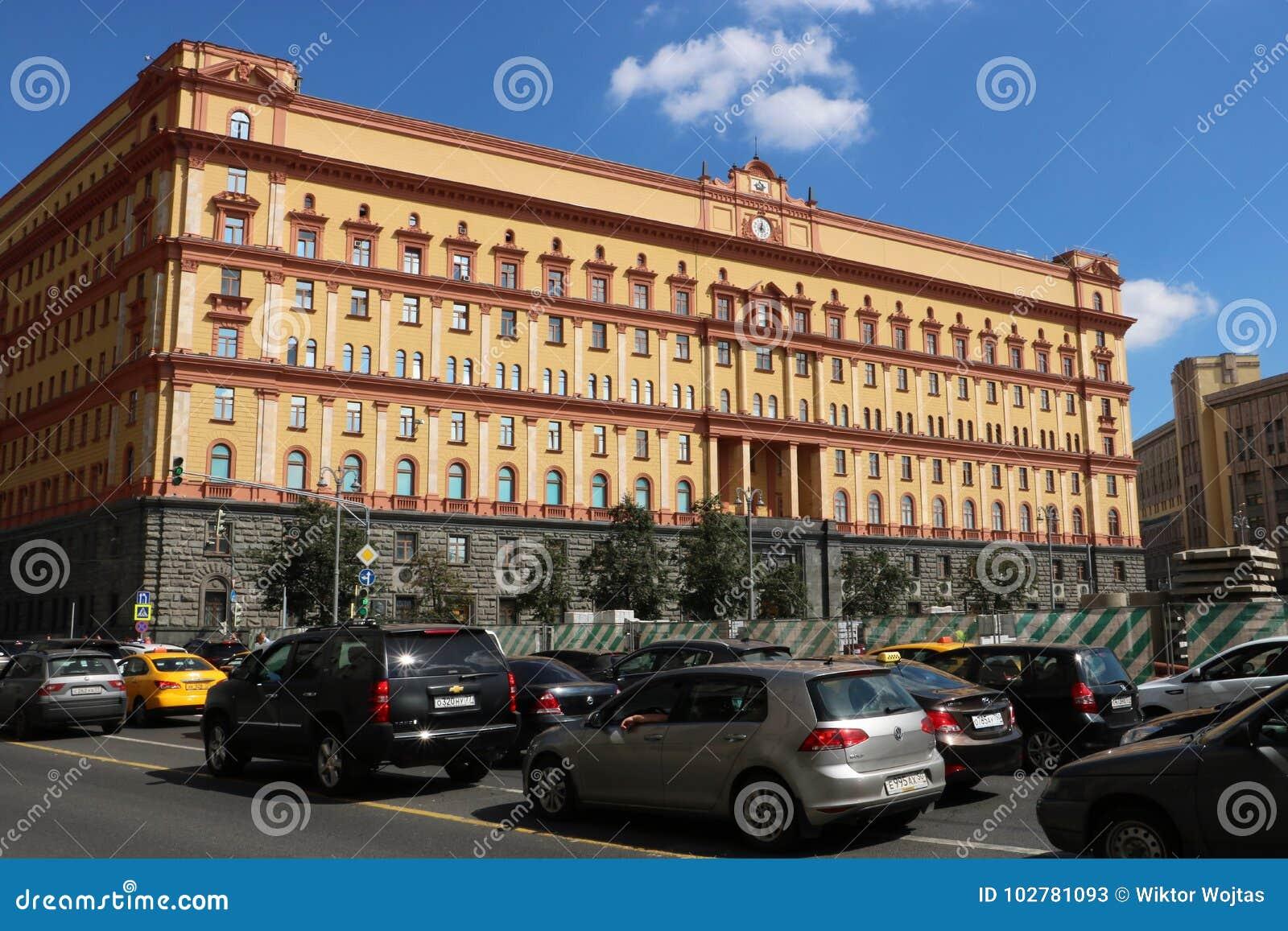 Lubyanka大厦,莫斯科