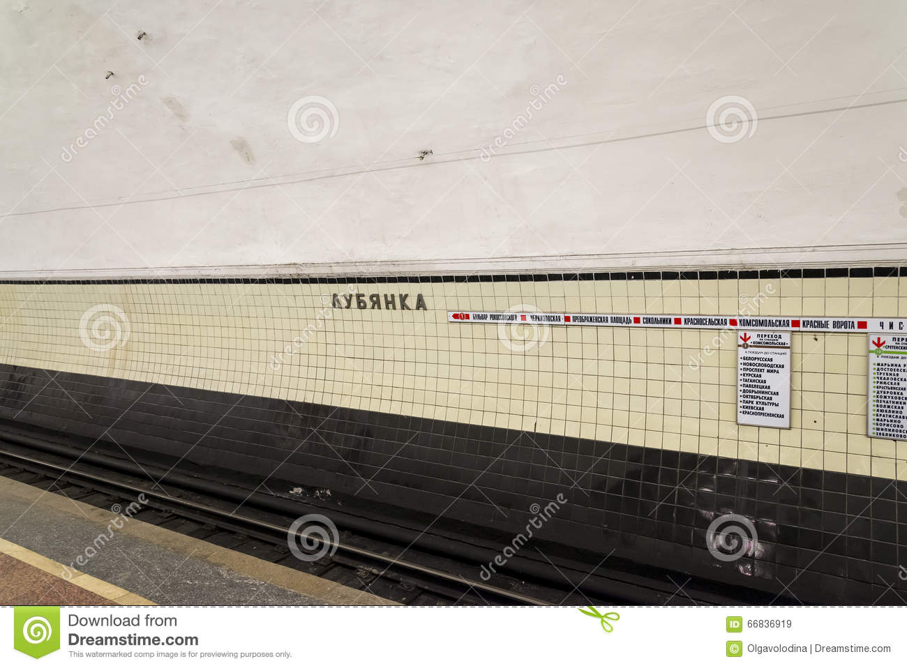 Lubyanka Metro Station. The Writing Is On Wall Editorial ...