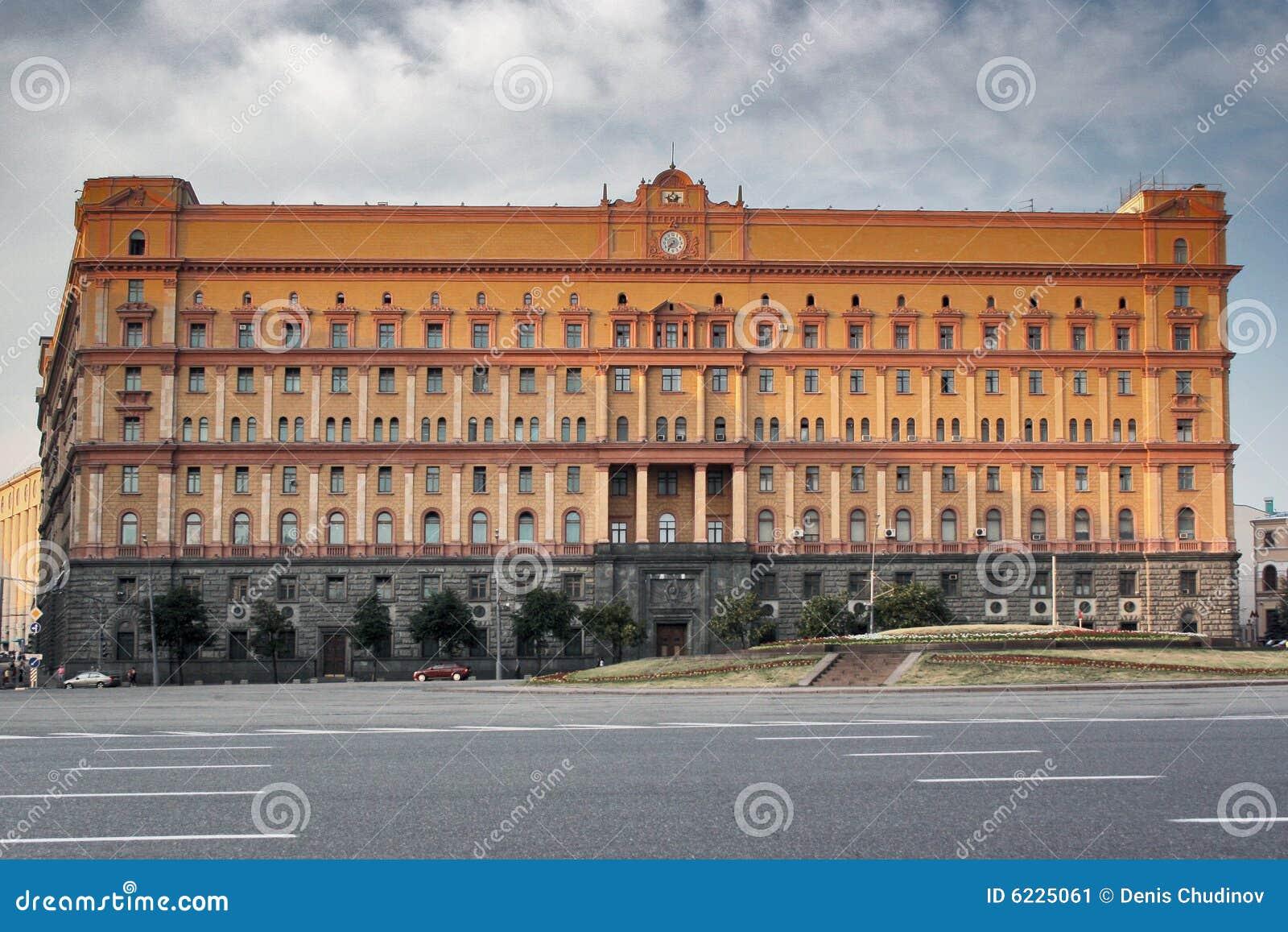 Lubyanka prison Moscow